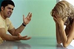 недопонимание в отношениях