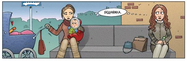 Зачем беременень